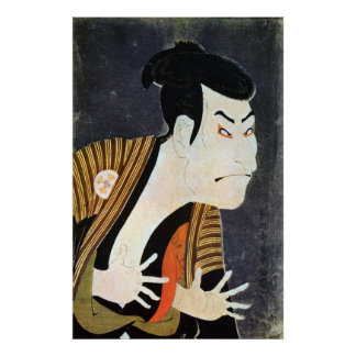 奴江戸兵衛, 写楽 Edo Kabuki Actor, Sharaku Print