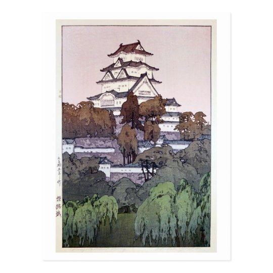 姫路城, Himeji Castle, Hiroshi Yoshida, Woodcut Postcard