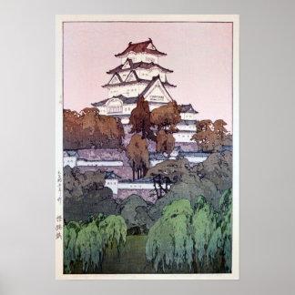 姫路城, Himeji Castle, Hiroshi Yoshida, Woodcut Poster