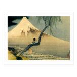 富士と少年, 北斎 Mount Fuji and Boy, Hokusai, Ukiyo-e Postcards