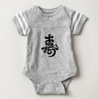 寿 Thank you, (brief note writing) Baby Bodysuit