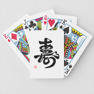 寿 Thank you, (brief note writing) Bicycle Playing Cards