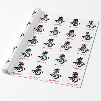 寿 Thank you (cursive style body) A2 Wrapping Paper