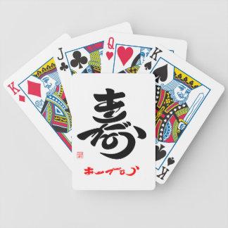 寿 Thank you (cursive style body) A Bicycle Playing Cards
