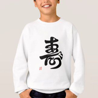 寿 You question with the me, (brief note writing) Sweatshirt