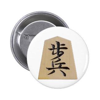将棋ー 表ー歩+裏ーと 缶バッジピンバック
