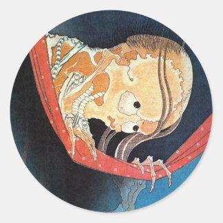 幽霊, 北斎 Ghost, Hokusai, Ukiyoe Classic Round Sticker