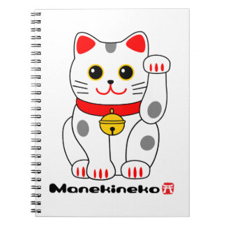 招き猫, Manekineko (Lucky cat, Beckoning cat) Notebook
