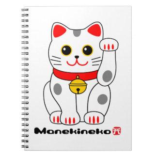 招き猫, Manekineko (Lucky cat, Beckoning cat) Spiral Notebook