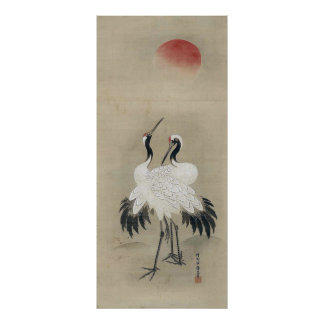 旭日双鶴図, 狩野洞春 Cranes & Morning sun, Kano Doushun Poster