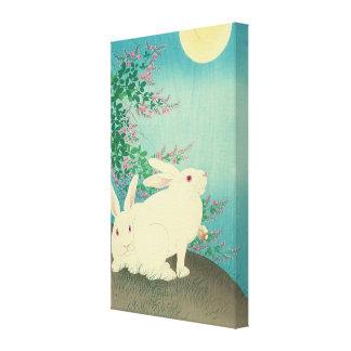 月と兎, 古邨 Rabbits & Moon, Koson, Ukiyo-e Canvas Print