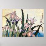 杜若ときりぎりす, 北斎 Iris and Grasshopper, Hokusai Print