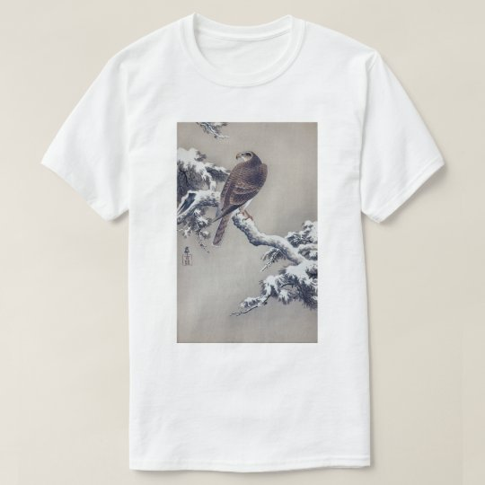 松に鷹, 古邨 Hawk on Pine tree, Ohara Koson, Woodcut T-Shirt