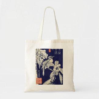 枇杷に鳥, oiseau de 広重 et Loquat, Hiroshige, Ukiyo-e Sac En Toile Budget