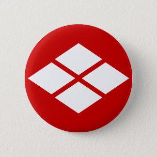 武田信玄 家紋, Takeda Shingen KAMON, Japanese Family Cre 2 Inch Round Button