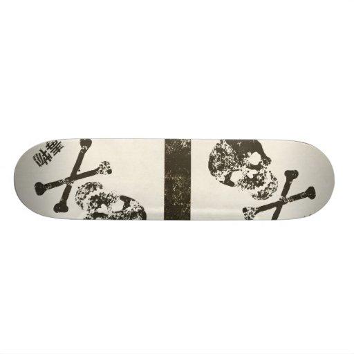 毒物 - Dirty Skateboard Decks