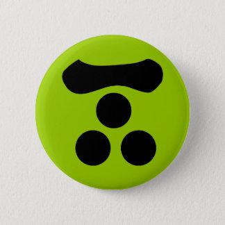 毛利元就 家紋,  Mōri Motonari KAMON, Japanese Family Cre 2 Inch Round Button