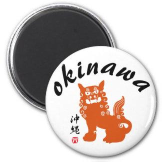 沖縄, Okinawa Oriental Lion Magnet