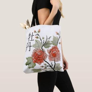 牡丹 Japanese Peonies Tote Bag