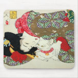 猫が好き, 芳年 I Love Cats, Yoshitoshi, Ukiyo-e Mouse Pads