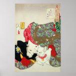 猫が好き, 芳年 I Love Cats, Yoshitoshi, Ukiyoe Print