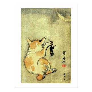 猫と鼠, 暁斎 Cat and Mouse, Kyōsai, Ukiyo-e Postcard