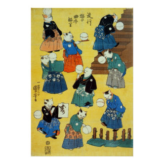 猫の曲芸師, 国芳 Acrobat of the Cats, Kuniyoshi, Ukiyo-e Poster