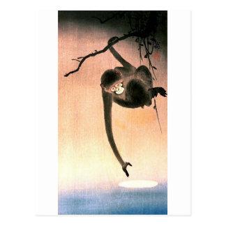 猿, 小原古邨 Monkey reaching the Moon, Ohara Koson Postcard
