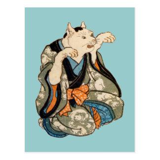 着物の猫, 芳藤 Kimono Cat, Yoshifuji, Ukiyoe Postcard