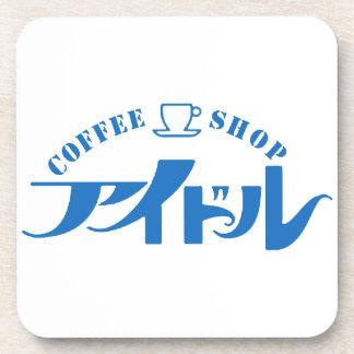 純喫茶アイドル コースター COASTER