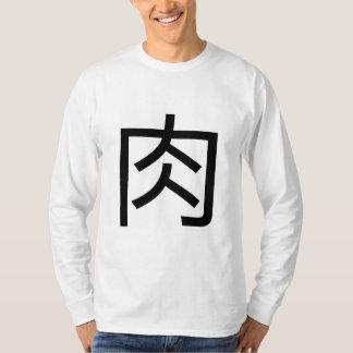 肉 Meat Niku Mi-to Japanese Script Meat Kanji Niku T-Shirt
