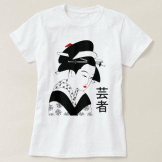 芸者 Geisha T-Shirt