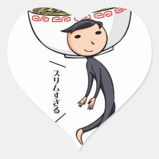萌 palm boy English story Ramen shop Kanagawa Heart Sticker