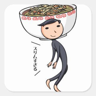 萌 palm boy English story Ramen shop Kanagawa Square Sticker