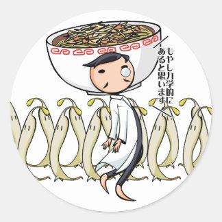 萌 palm doctor English story Ramen shop Kanagawa Classic Round Sticker