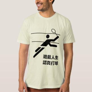 遊戲人生 T-Shirt