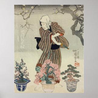鉢の木, hachi-not-ki (The Potted Trees) Poster