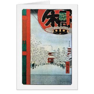 雪の浅草, 広重 Snow in Asakusa, Hiroshige Ukiyoe Card