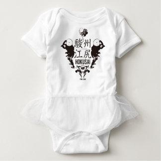 駿 state river 㞍 baby bodysuit