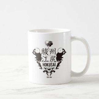 駿 state river 㞍 coffee mug