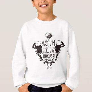 駿 state river 㞍 sweatshirt