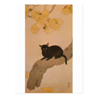黒猫, 春草 Black Cat, Shunsō Postcard