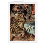 龍虎, 国芳 Tiger & Dragon, Kuniyoshi, Ukiyo-e Cards