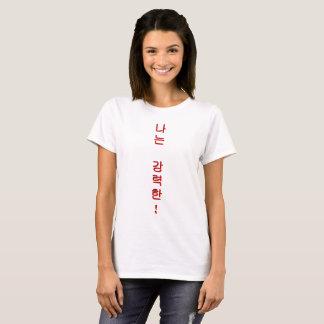 """""""나는 강력한!"""" - """"I am Powerful!"""" in Korean T-Shirt"""