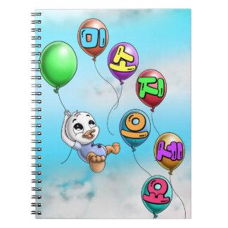 미소지으세요 (Smile) Spiral Photo Notebook (80 Pgs B&W)