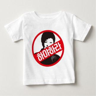 박근혜 OUT - Park Geun-Hye OUT! Baby T-Shirt