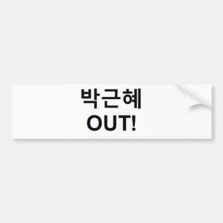 박근혜 OUT - Park Geun-Hye OUT! Bumper Sticker