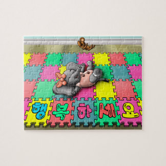 행복하세요 (Be Happy) 10 x 8 Photo Puzzle with Gift Box