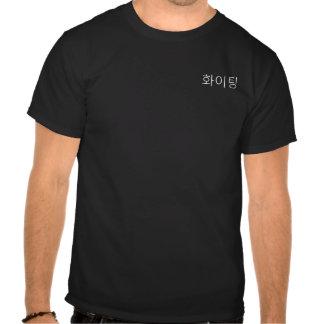 화이팅 Fighting! Black T-Shirt Korean style T Shirt