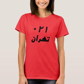 021 tehran T-Shirt